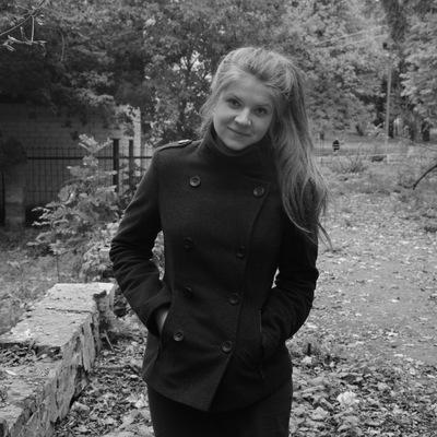 Катя Тимошко, 28 сентября , Чернигов, id63758244