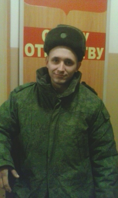 Женёк Кудряшов