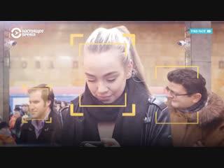 Как устроена российская сеть наблюдения за людьми