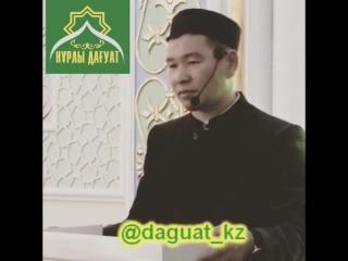 Устаз Кабылбек Алипбайулы