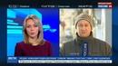 Новости на Россия 24 • В Донецке убит командир ополчения Гиви