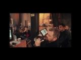 Бэкстэйдж клипа WIFI (отрывок)