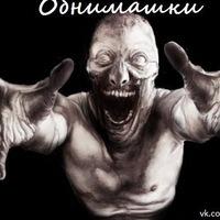 Рома Шевчук, 25 июля , Чернигов, id203441287