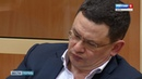 В Перми судят бывшего министра транспорта