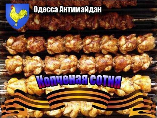 У ГПУ есть 22 обвиняемых в массовых беспорядках в Одессе 2 мая 2014 года, еще 13 организаторов и участников - в розыске - Цензор.НЕТ 1797