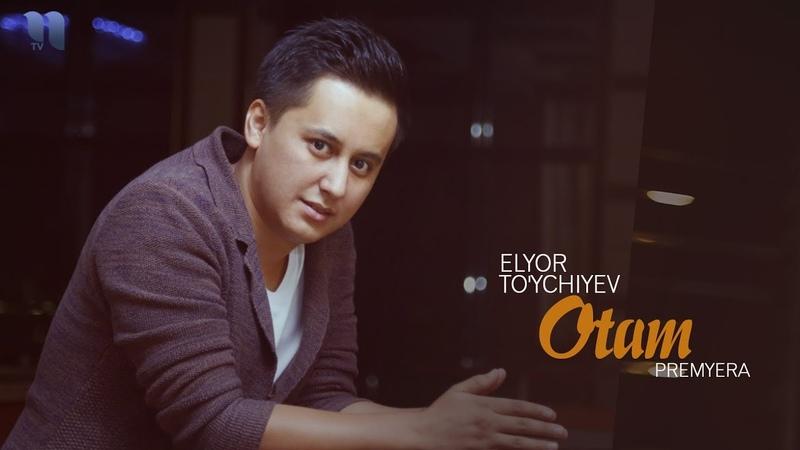 Elyor To'ychiyev - Otam | Элёр Туйчиев - Отам (music version)