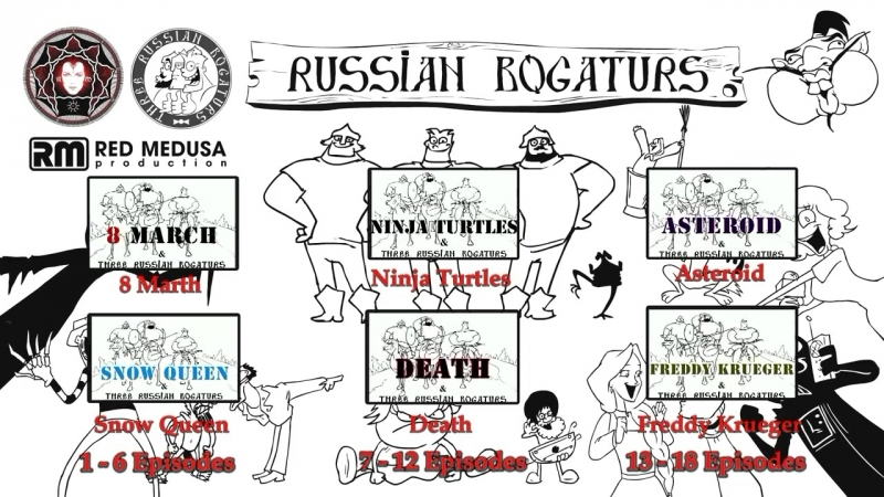 Три богатыря и 8 Марта_Three Russian Bogaturs and 8 March (animation)