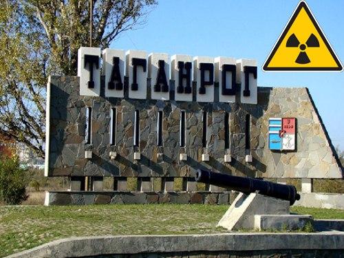 радиоактивный фон в Таганроге