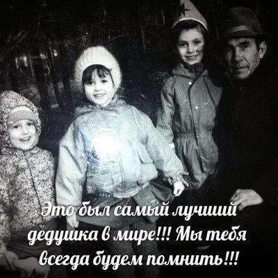 Аннэт Звягина, 19 августа , Луганск, id4148023
