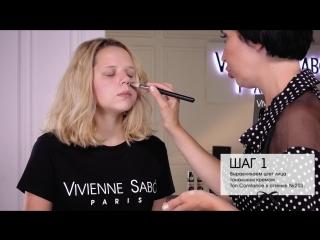 «Рогов. Студия 24»: макияж в стиле Французский Гранж
