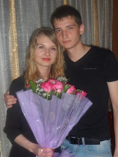 Юлечка Ачкасова, 8 июня 1992, Чита, id41866983