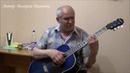 МОСКОВСКИЕ ОКНА! душевно поет под гитару! Guitar! Music! Song!