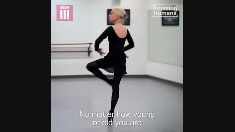 старая балерина