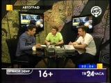 Новые авторегистратороы КАРКАМ в программе АВТОграф
