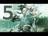 Sacred 3 2014 Lets Play Полное прохождение (часть 5)