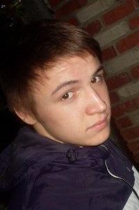 Данил Скрыгин, 18 июня 1994, Ростов-на-Дону, id205312503
