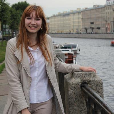 Александра Лентская, 13 августа 1997, Москва, id158797815