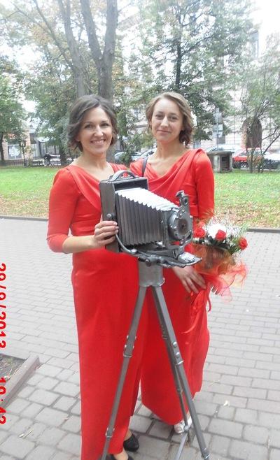 Маряна Ільницька, 30 ноября , Дрогобыч, id162793541