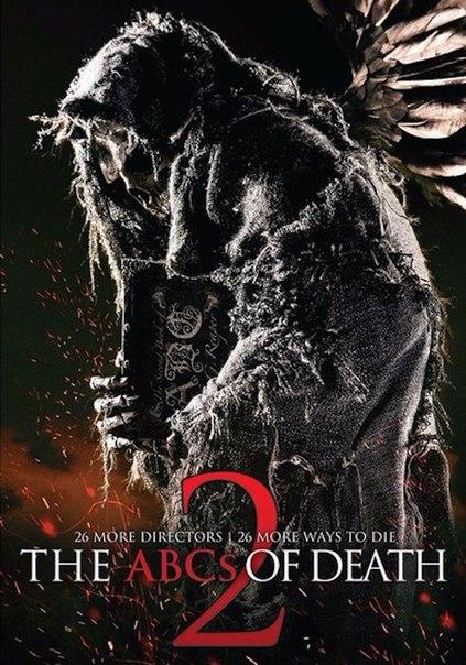 Азбука смерти.(2012)