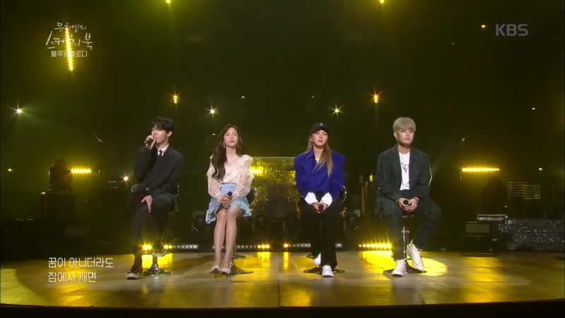 [190125] Blooming Melody 2 - Yellow Kanto x Nam Taehyun x Chae Kyung x Giant Pink LIVE at Yoo Hee Yeol's Sketchbook
