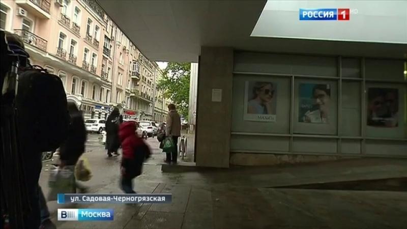 Вести-Москва • Следователи опрашивают пострадавших в НИИ Гельмгольца
