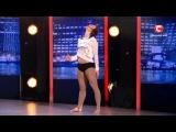 Юлия Конюк - Танцуют все 7 - Кастинг в Полтаве - 05.09.2014