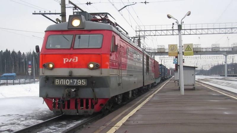 Электровоз ВЛ10К-795 с контейнерным поездом станция Бекасово-1 8.03.2019
