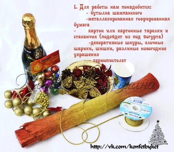 Новогодние поделки букеты своими руками
