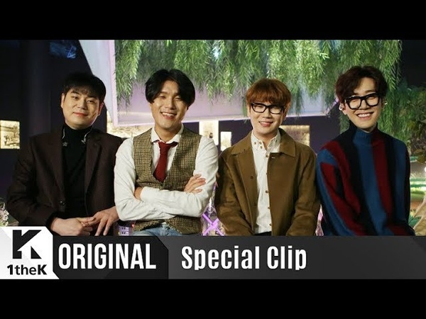 Special Clip(스페셜클립): NELL(넬) _ Let's Part(헤어지기로 해)