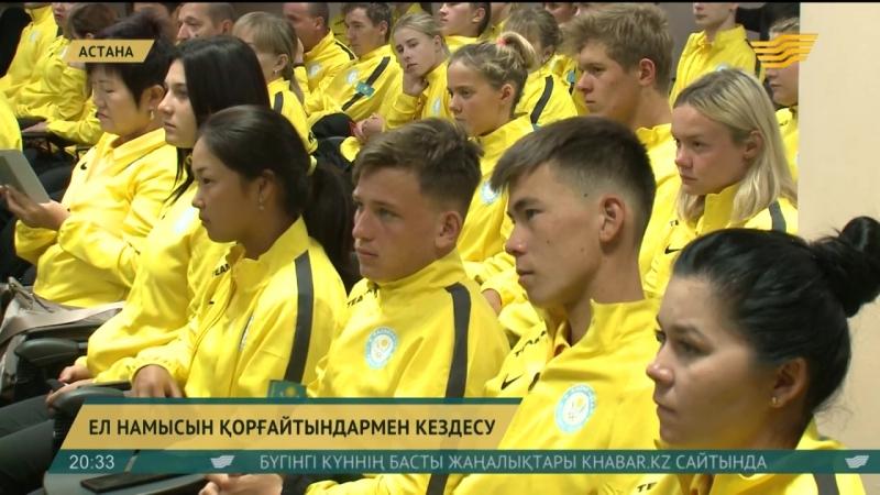 Аргентинада өтетін жасөспірімдер арасындағы Олимпиадада ел намысын 57 спортшы қорғайды