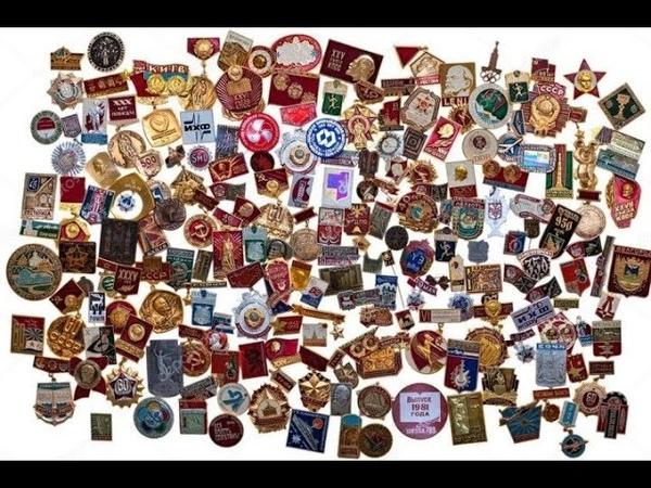 Lot 71-80. Abzeichen und Münzen von der UdSSR CCCP. Im Großen ist billiger.