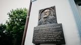 В Симбирске открыта мемориальная доска памяти священномученика Неофита Любимова