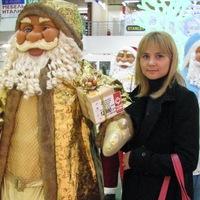 Аделина Якупова