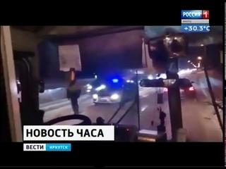 Транспортная компания Ангарска выплатит 70 тысяч рублей семье мальчика, которого зажало дверьми авто