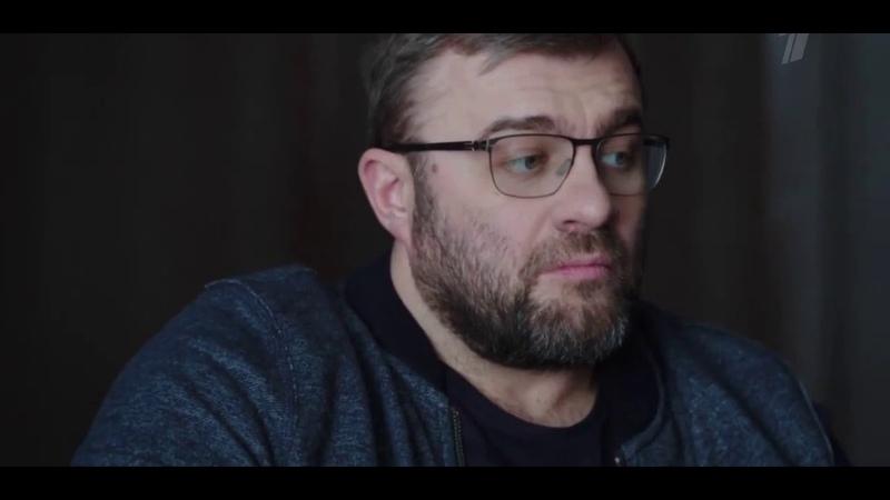 Гадалка 11 серия Премьера Первый канал Сюжет смотреть Пореченков