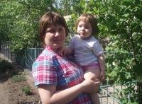 Оксана Васенко, 10 сентября , Макеевка, id162684577