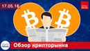 Nokia монетизирует трафик Чипы майнинга от GMO Coin Украина легализует крипто с открытой правкой