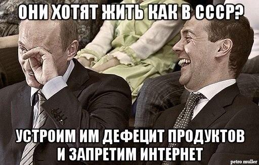 России не удалось разделить западный мир, - президент Польши - Цензор.НЕТ 4855