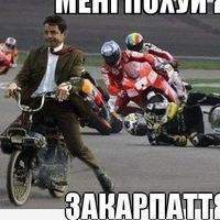 Dima Odisejenko, Ростов-на-Дону, id208051676