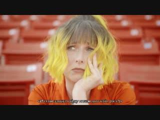 Tessa Violet - Bad Ideas (Official Music Video) | Тесса Вайолет - Плохие идеи | [rus sub]