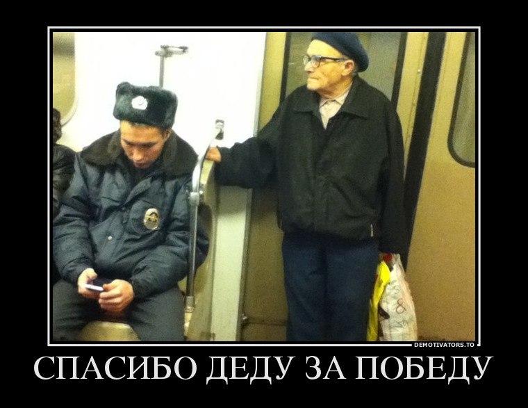 Повезло наземный транспорт платформа останкино до савеловский такова: