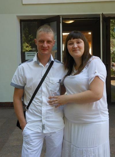 Нина Соболева, 25 июня 1992, Серпухов, id58678833
