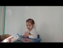 Квартальное тестирование Сафина 3 года