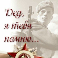 Анкета Сергей А