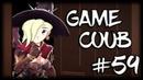 Game Coub 59 | omg it's meme!