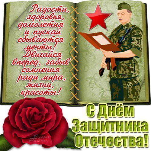 http://cs543105.vk.me/v543105553/1918/r-oWxMjjLME.jpg