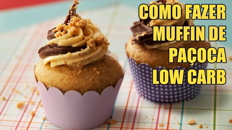 Como Fazer Muffin de Paçoca Low Carb Fácil