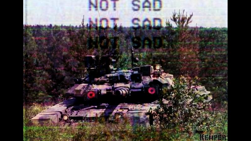 Танк Т90 Russian Tank