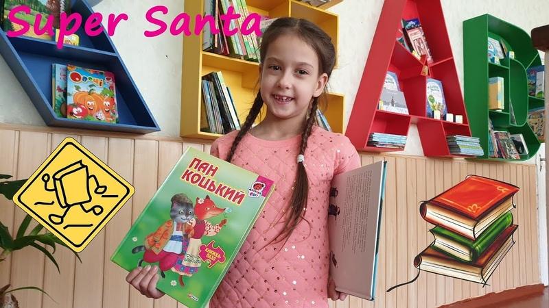 БУККРОССИНГ в детском саду Днепр 2019 BOOKCROSSING in kindergarten Dnipro 2019