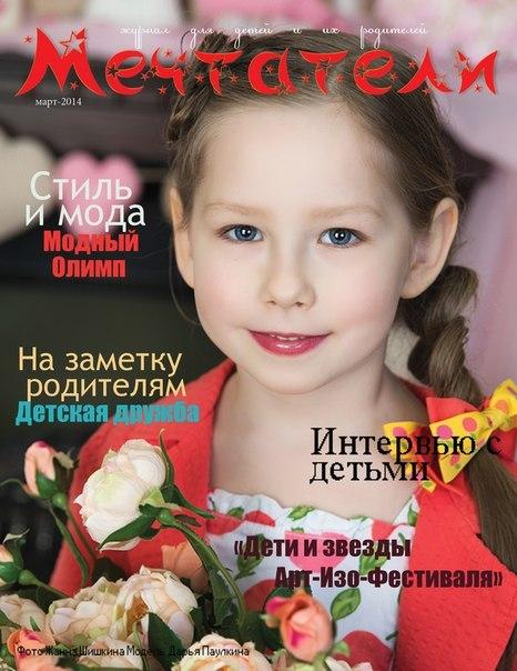 http://cs320522.vk.me/v320522840/6abf/nUlTZYHEbws.jpg